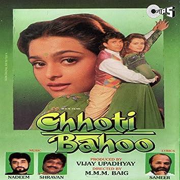 Chhoti Bahoo (Original Motion Picture Soundtrack)