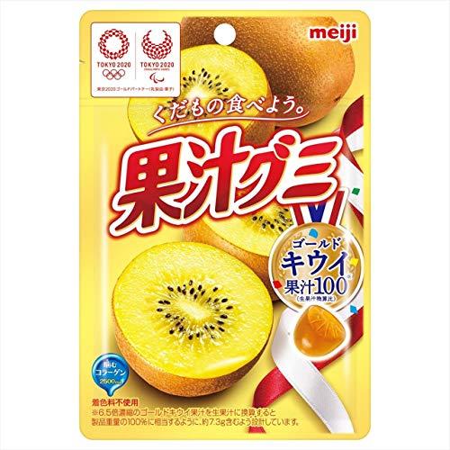 明治 果汁グミゴールドキウイ 47g ×10袋