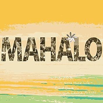 HALEAKALA ~Aloha Music Life~