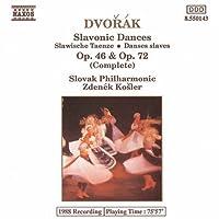 Slavonic Dances by DVORAK (1992-06-30)