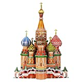 WISESTAR 高さ22.2インチ 大型3Dパズルモデル 大人と子供用 231ピース ロシア製 Basil's 大聖堂ビルディングセット 手作り建築クラフトハウスキット 教育玩具 誕生日プレゼント 男の子 女の子