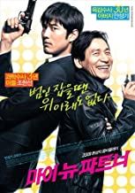 My New Partner Movie Poster (27 x 40 Inches - 69cm x 102cm) (2008) Korean Style B -(Sung-kee Ahn)(Han-seon Jo)(Kwang-won Bae)(Il-hwa Choi)(Jin-ho Choi)