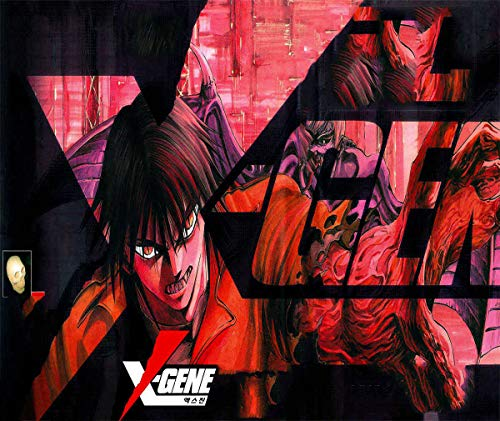 X-Gene: Great Manga Book for Adolescent and Adults (English Edition)