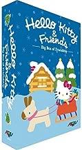 Hello Kitty & Friends: Holiday Fun