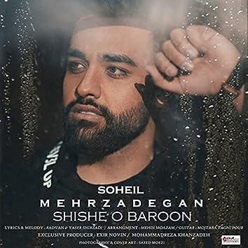 Shishe O Baroon