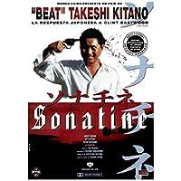ソナチネ (1993) 映画HDポスター家の装飾壁アートキャンバス絵画キャンバスに印刷 -50x70cmフレームなし