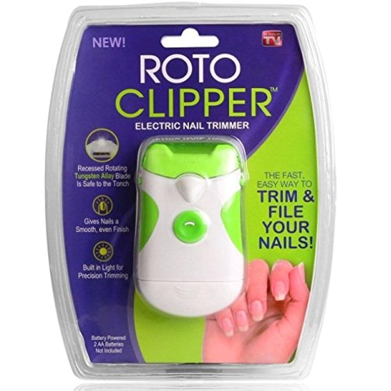 つかまえるセメント石ROTO 電動 爪やすり 爪切り 巻き爪 ネイルケア 爪のトラブル 電池式 LEDライト付き 【並行輸入品】