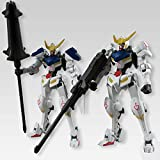 Bandai Gundam Universal Unit Volume 1 ASW-G-08 Barbatos Action Figure NEW Toys ,#G14E6GE4R-GE 4-TEW6W252983