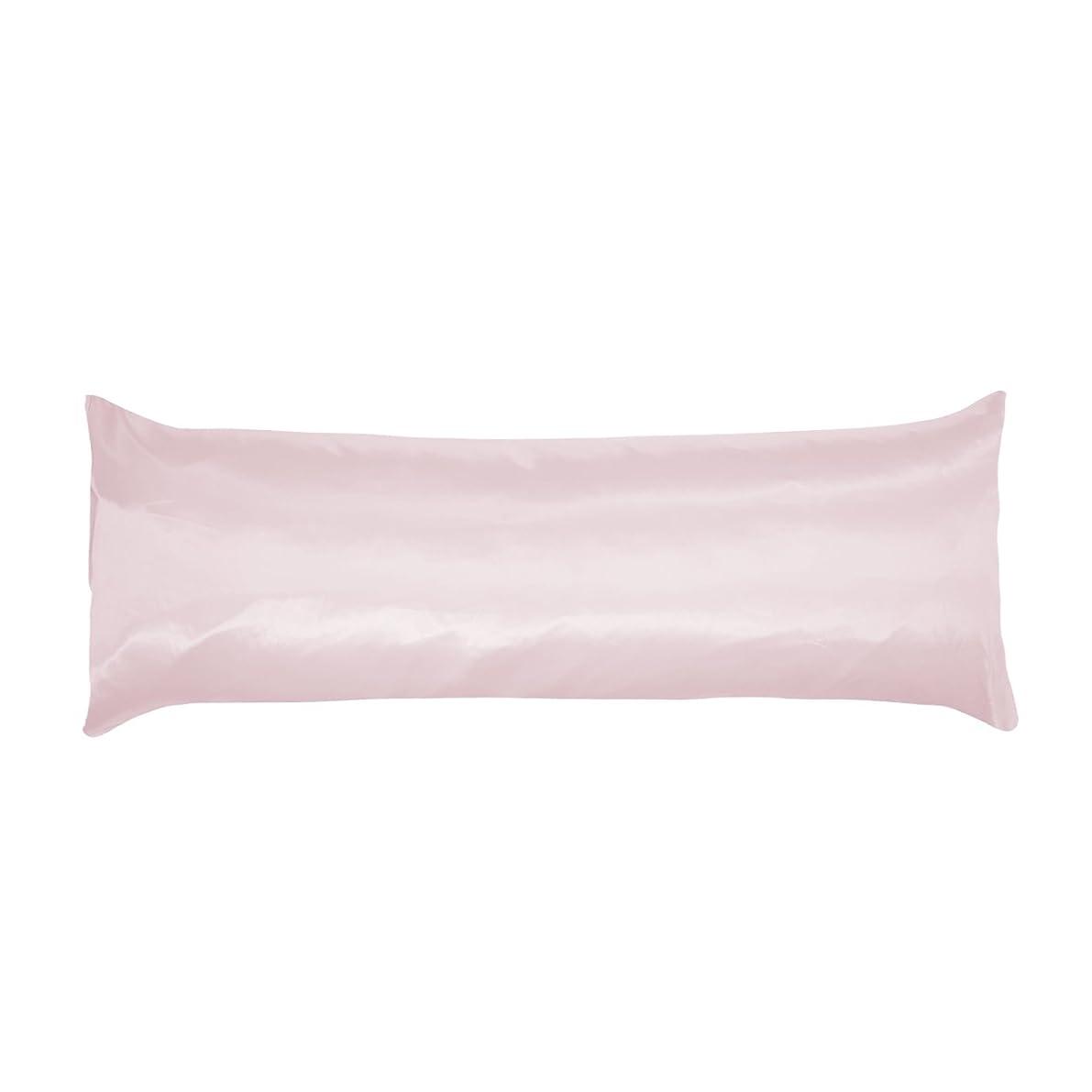 Betty Dain Soft Satin Body Pillowcase, 21 x 54, Pink