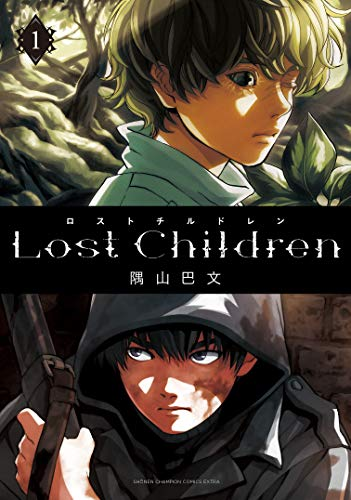 Lost Children 1 (1) _0