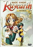 Magic Knight Rayearth: Sunrise [DVD] [Import]