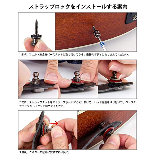 Kmise『ギターストラップロックボタン』