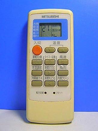 三菱 エアコンリモコン MP051