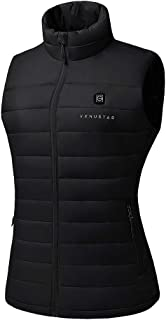 [2019 Upgrade] Women's Heated Vest with Battery Pack, YKK...