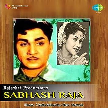 Sabhash Raja (Original Motion Picture Soundtrack)