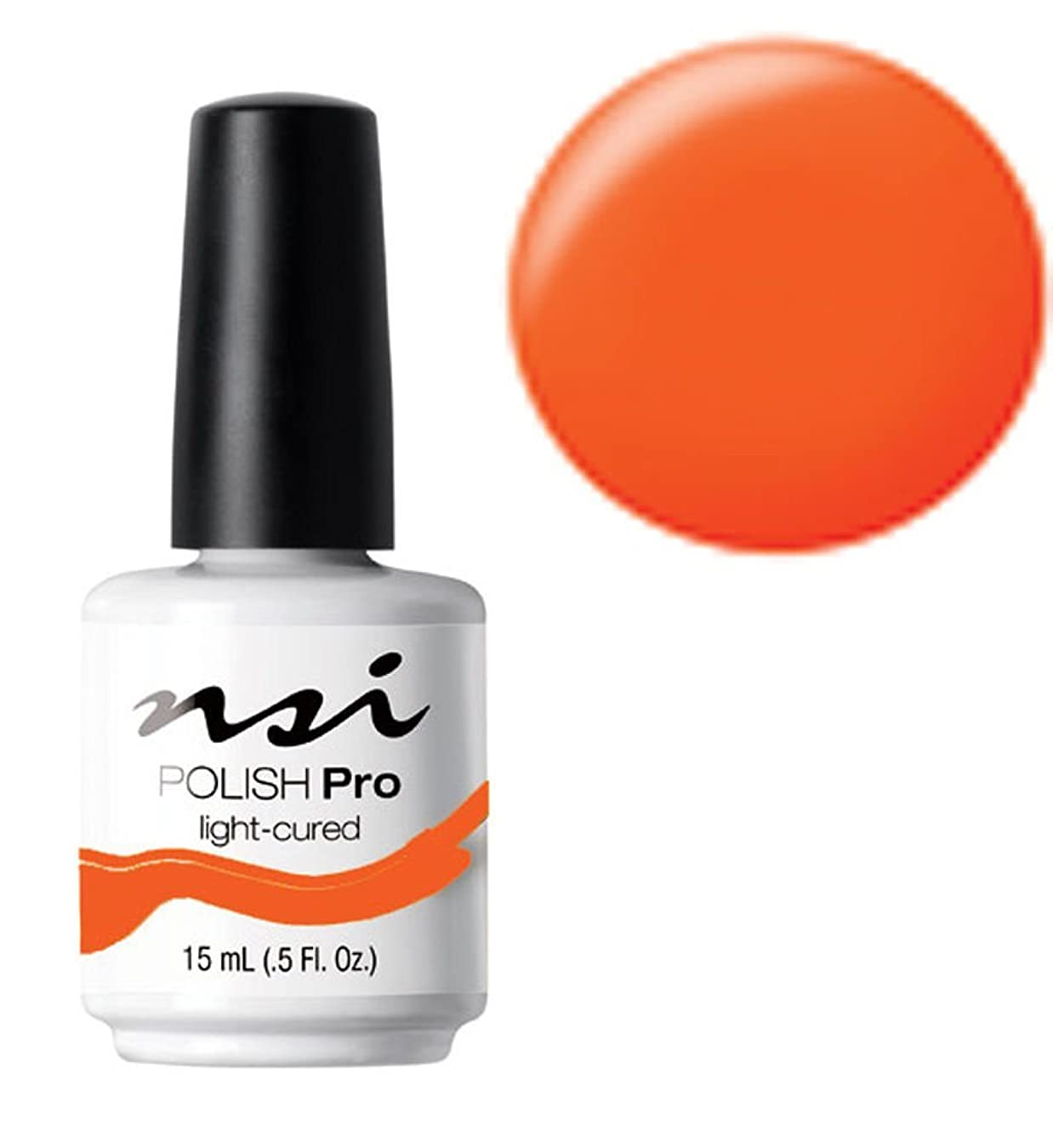 一族システムたまにNSI Polish Pro Gel Polish - Hot Orange - 0.5oz / 15ml