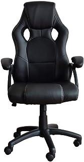 Chairs Silla Oficina Racing Juegos for sillas de Respaldo Alto Silla de Oficina Escritorio Silla Silla Silla Silla reclinable Racing Ordenador PC Silla giratoria Silla Negro LQHZWYC