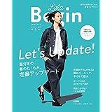 LaLaBegin (ララビギン) 4・5 2018  [雑誌]