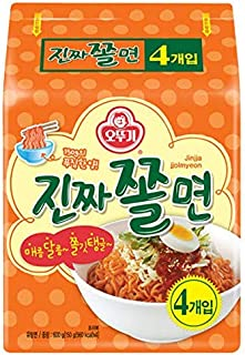Korean Noodle Hot and Spicy Noodle, Jinjja-Jjolmyeon (Pack of 4 )