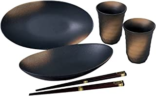 Cool Black & Brown Color, Japanese Ceramic Ware ,MINO-YAKI. Dinner Plates Set. Big ellipsed Plates x 2 , Cups x 2 and chop...