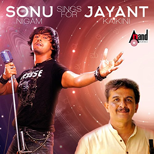 Sonu Nigam Sings for Jayanth Kaikini - Kannada Hits 2016