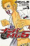 ナンバMG5 1 (少年チャンピオン・コミックス)