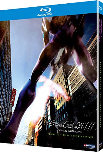 Evangelion: 1.11 You Are {Not} Alone [Blu ray] [Blu-ray]