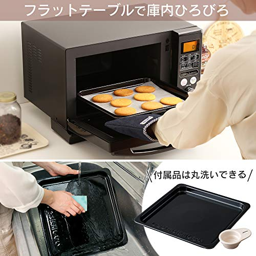 IRISOHYAMA(アイリスオーヤマ)『スチームオーブンレンジ24L(MO-F2402)』