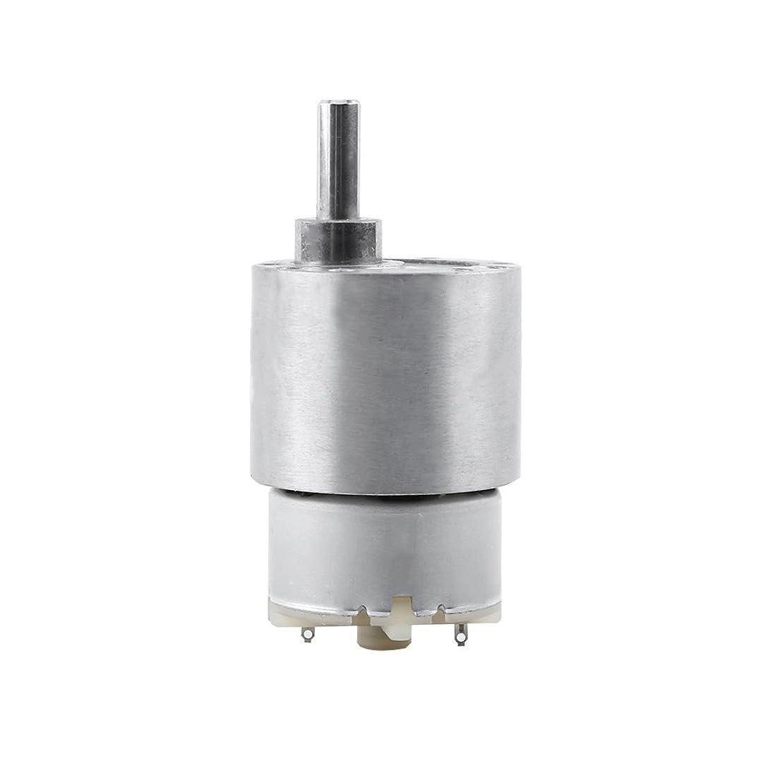不当多年生杖電動モーター 減速モーター 37mm DC 12V高トルクギアボックス3.5 / 15/30 / 70RPM(30RPM)