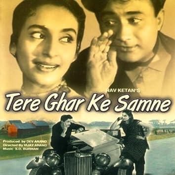 Tere Ghar Ke Samme (Original Motion Picture Soundtrack)