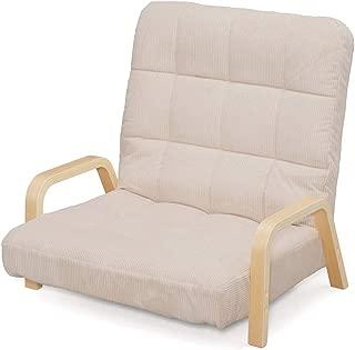 アイリスオーヤマ ウッドアームチェア LWサイズ 座椅子 リクライニングチェア 幅広ゆったり 連結可 ソファ 背もたれ7段階リクライニング 折りたたみ可 幅約72×奥行約63~82×高さ約63~68cm ベージュ WAC-LW