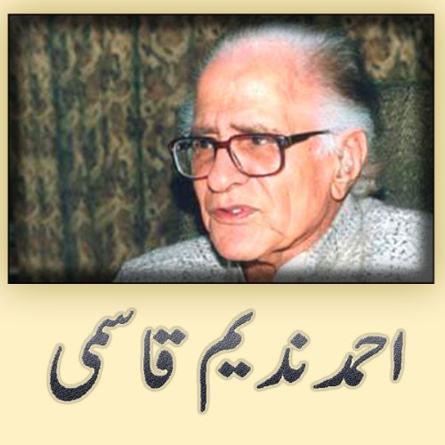 Selected Urdu Poetry audiobook cover art