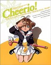 チェリオ!―テレビアニメーション カードキャプターさくらイラストコレクション