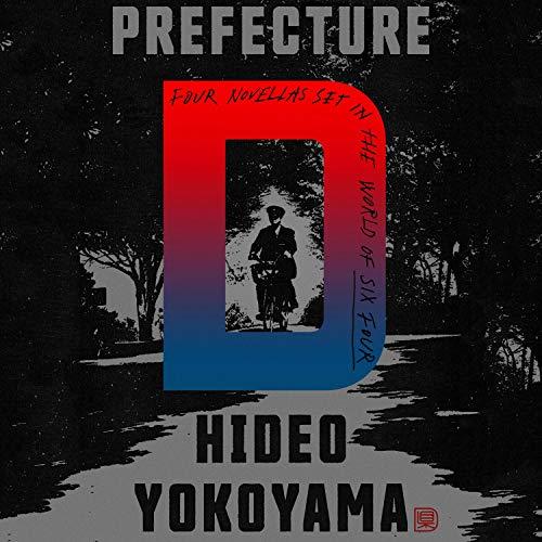 『Prefecture D』のカバーアート