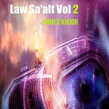 Law Sa'alt Vol 2 (Quran)