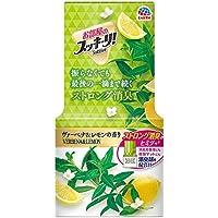 (セット販売)お部屋のスッキーリ! Sukki-ri! ヴァーベナ&レモンの香り 400mL×5個セット