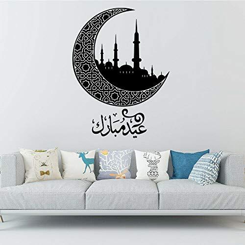 WSYYW Arab Muslim Wall Sticker Vinyl Islamic Eid Creation Religion Wall Decals Art Living Room Decoration Wallpaper A3 56X42cm