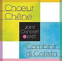 Choeur Chene Combinir Di Corista: Joint Concert East