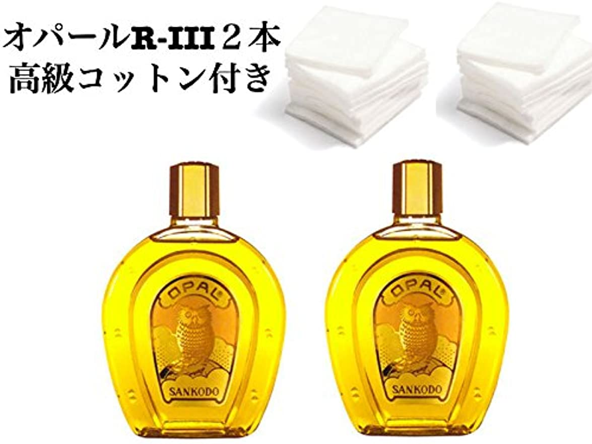 冷えるスライス人【オパール化粧品】【2本セット】薬用オパール_R-Ⅲ (460mL)
