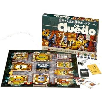 クルード (Cluedo) ボードゲーム
