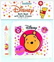 My Name Is Pooh! (Bath Book)