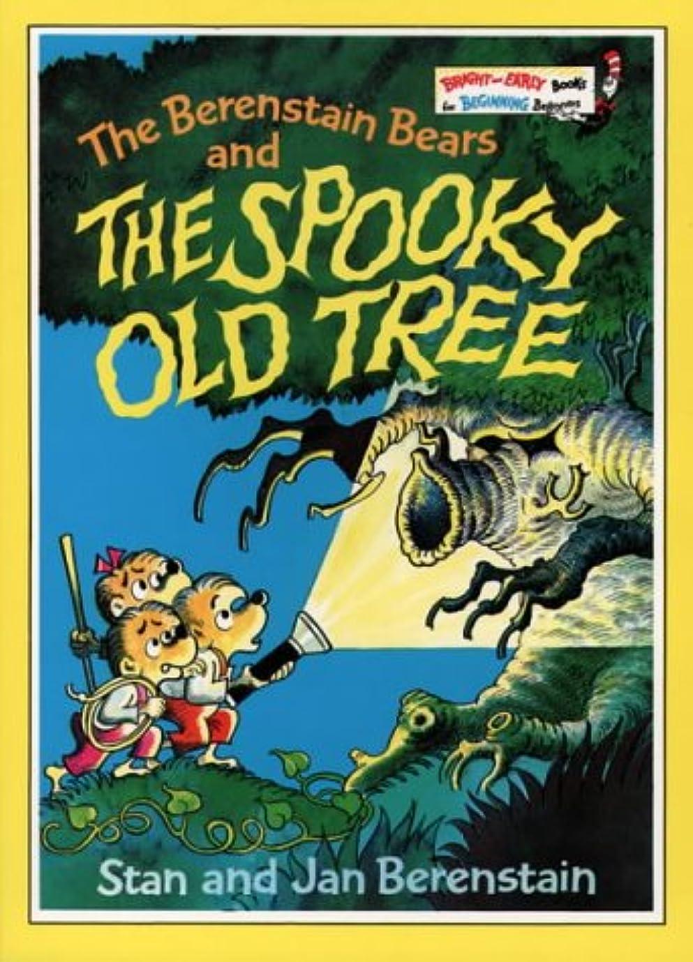 検出ポルノひどくThe Berenstain Bears and the Spooky Old Tree (Bright and Early Books)
