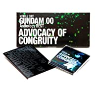 Mobile Suit Gundam 00 Anthology Best Advocacy of by Game Music (2010-09-15)