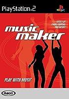 音楽メーカー