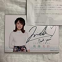 乃木坂46 乃木恋 13回彼氏イベント特典 衛藤美彩 サイン