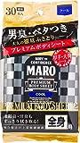 マーロ プレミアムボディシート クール(30枚入)