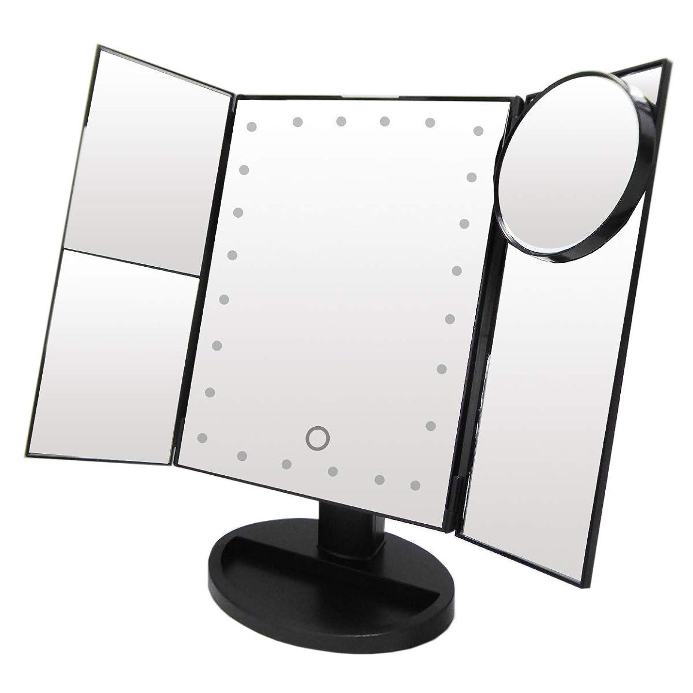 最大の赤道ラジエーターLa Curie LED付き三面鏡 卓上スタンドミラー 化粧鏡 LEDライト21灯 2倍&3倍拡大鏡付き 折りたたみ式 スタンド ミラー タッチパネル 明るさ 角度自由調整 12ヶ月保証&日本語説明書 (ブラック) LaCurie009