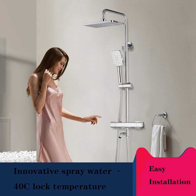 シャワーシステム、ハンドシャワー調節可能なスライドバーサーモスタットセット壁掛けインテリジェント制御銅ブースター
