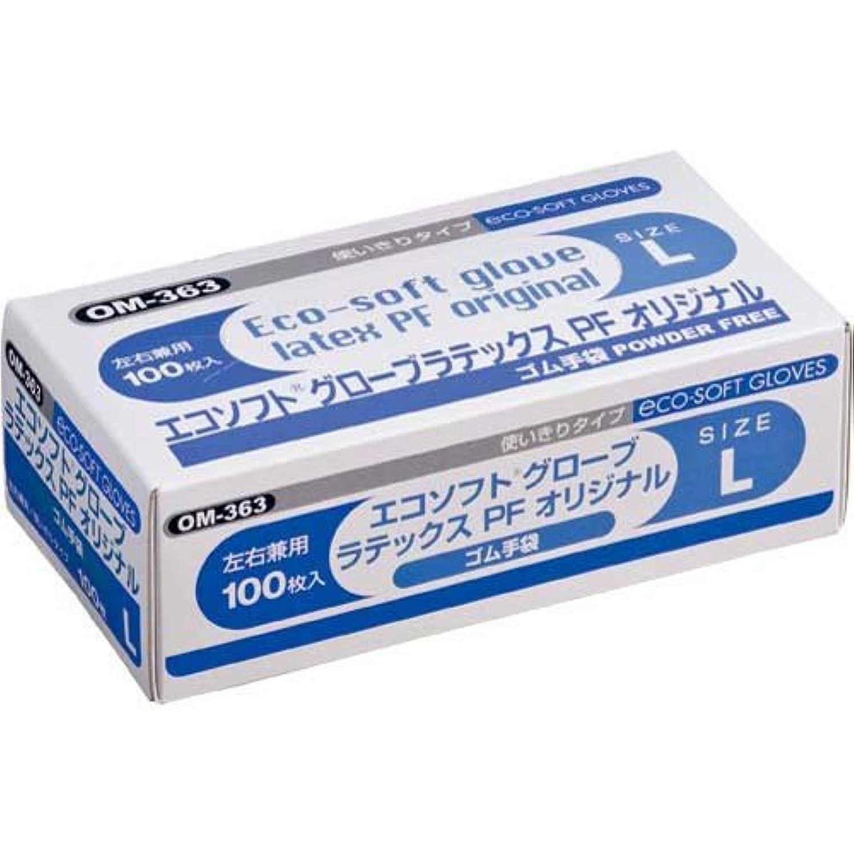 ラオス人ラオス人楕円形オカモト エコソフト ラテックス手袋 粉無 L 10箱