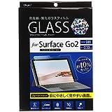 ナカバヤシ Surface Go2 用 ガラスフィルム ブルーライトカット 光沢 指紋防止 飛散防止 気泡レス加工 Z8743